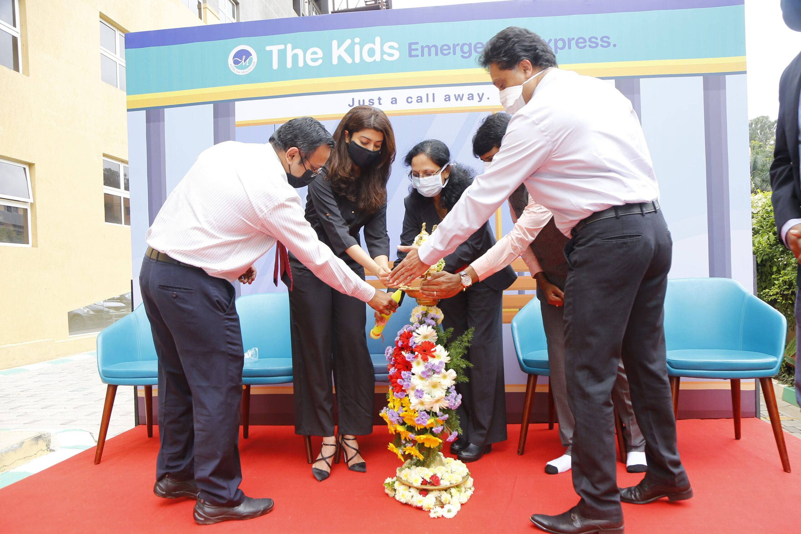 Aster RV Hospital Launches 'Aster Kids Emergency Express' to provide treatment